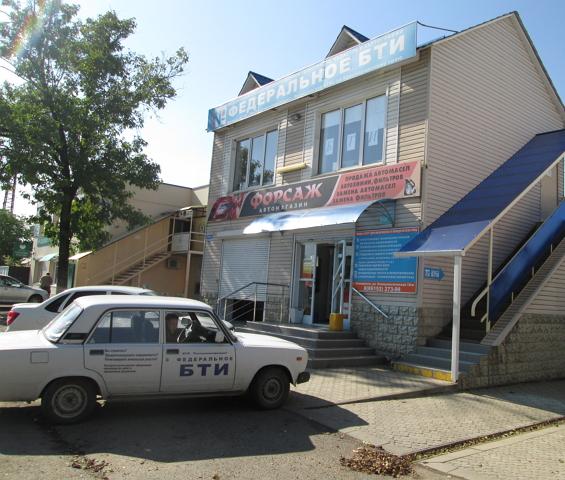 БТИ г. Апшеронск тех план тех паспорт землеустройство