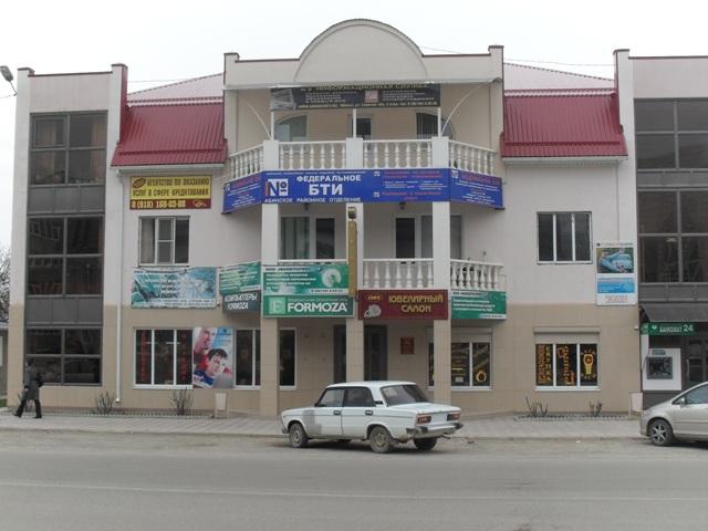 БТИ г. Абинск, технический план, землеустроительные работы