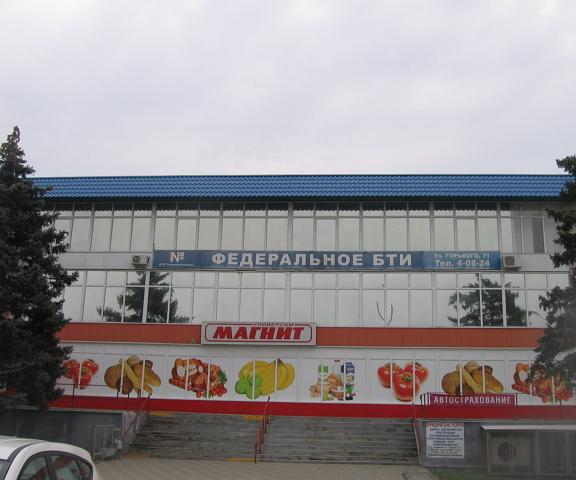 БТИ Каневская, тех паспорт, тех план, межевание, землеустройство