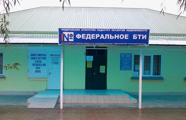 БТИ ст. Новомышастовская, тех план тех паспорт, межевание, землеустройство