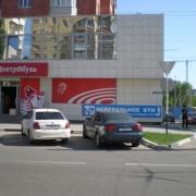 БТИ г. Краснодара ПУ4