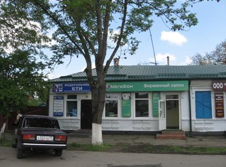 БТИ г. Лабинск, тех план тех паспорт, межевание, землеустройство