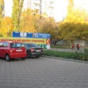 БТИ г. Краснодара ПУ3