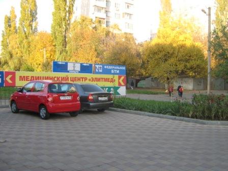 БТИ Краснодара КМР